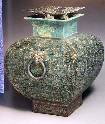 HUGE Ancient Art Shumei Japan Near East Central Asia Egypt Roman China Islamic