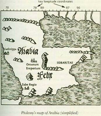 """Road to Ubar"" Arabian Atlantis Buried by Allah's Wrath AD300 Ptolemy's Atlas 6"