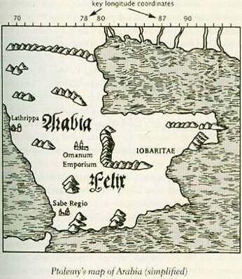 """Road to Ubar"" Arabian Atlantis Buried by Allah's Wrath AD300 Ptolemy's Atlas 6"