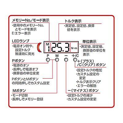 "KTC 3//8/"" Digital Torque Wrench Compact Head Type GEK030-C3 F//S w//Tracking# Japan"