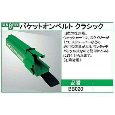 Unger BB020 Bucket-on-a-Belt Side Classic 4