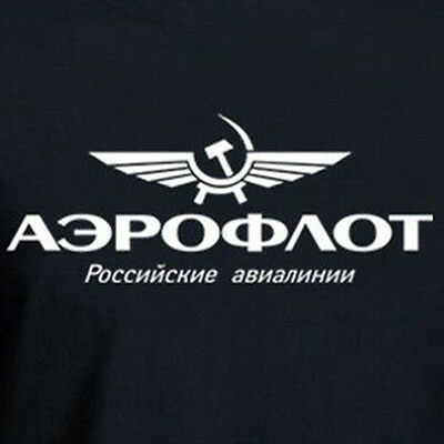 AEROFLOT Airlines logo tee Soviet USSR CCCP Russian RETRO aviation T-shirt 2