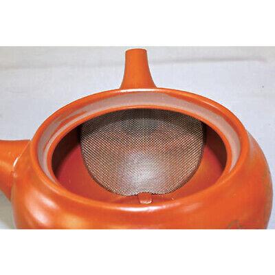 Tokoname Kyusu teapot - ISSIN - Blue Tokusa - 300cc/ml - Refreshing steel net 2