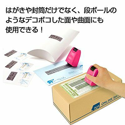 3 Of 8 PLUS Kespon Guard Your Id Roller Stamp White