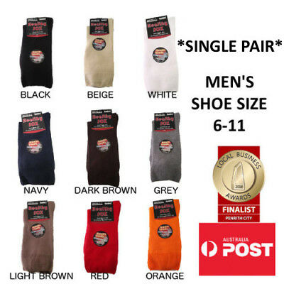 Men's Diabetic Loose Top Medical Circulation Socks Wide Top SEAMLESS SMOOTH TOE 2