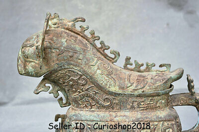 """12.8"""" Ancient Chinese Bronze Ware Dynasty Beast Handle Wineware Drinking vessel 2"""