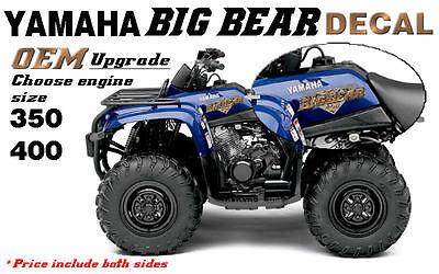 YAMAHA YFM400 YFM 400 BIG BEAR 4X4 SEAT COVER YTVE