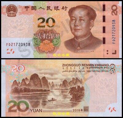 China 1-10-20-50 Yuan/RMB, 2019, Hybrid, UNC 4