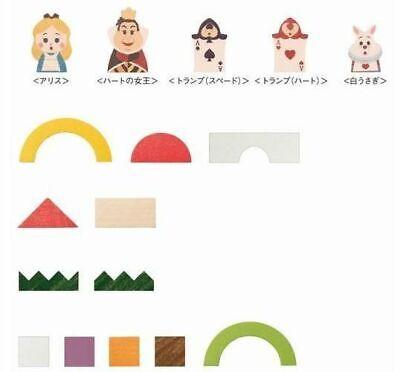 Disney KIDEA Mickey Mouse Alphabetic 26 character set Building Blocks bandai