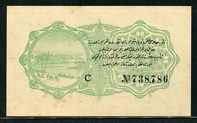 TURKEY 1916-1917 (1332), 1 Piastre, P85, UNC with Discoloration spots
