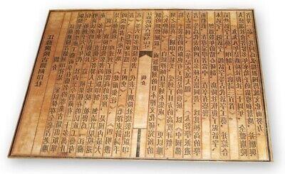 Cuadro caracteres chinos grabados sobre madera 6