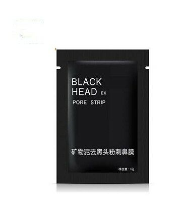 Shills Deep Cleansing Black MASK peel off facial acne mud Blackhead Remover Kit 8