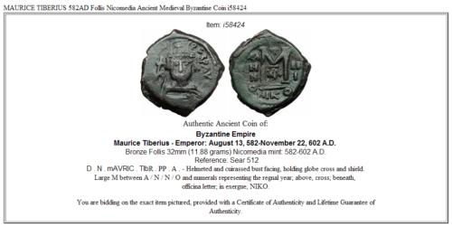 MAURICE TIBERIUS 582AD Follis Nicomedia Ancient Medieval Byzantine Coin i58424 3