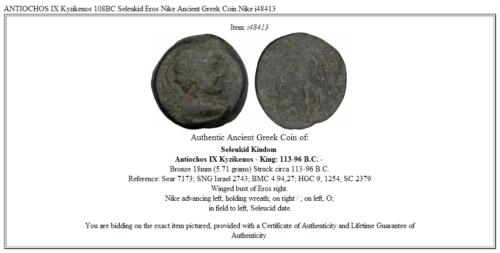 ANTIOCHOS IX Kyzikenos 108BC Seleukid Eros Nike Ancient Greek Coin Nike i48413 3