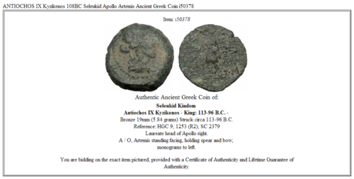 ANTIOCHOS IX Kyzikenos 108BC Seleukid Apollo Artemis Ancient Greek Coin i50378 3