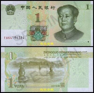 China 1-10-20-50 Yuan/RMB, 2019, Hybrid, UNC 2