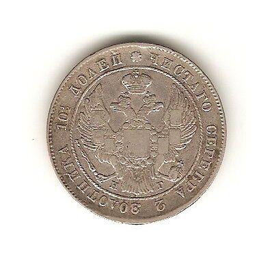 1839 RUSSIA SILVER Coin 1/2 ROUBLE - POLTINA - Nicholas I .