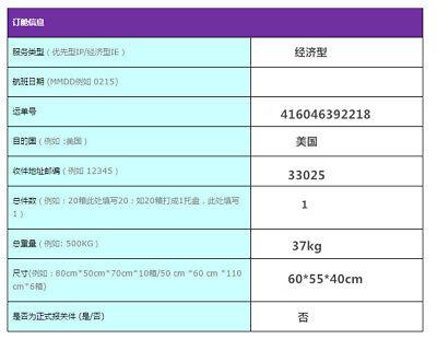 500ml Vacuum Suction Filter Device Lab Buchner Filting Apparatus  good 6