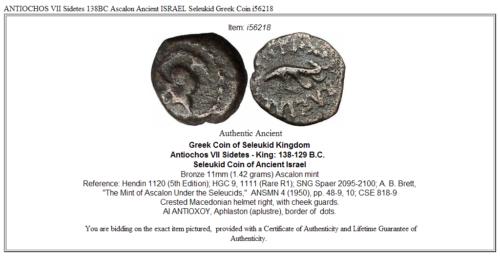 ANTIOCHOS VII Sidetes 138BC Ascalon Ancient ISRAEL Seleukid Greek Coin i56218 3