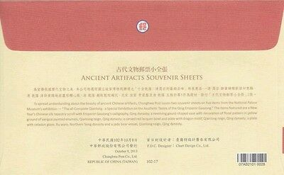Ancient Artifacts Taiwan 2013 Art Culture Vase Treasure (miniature FDC A) 2