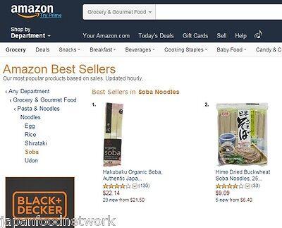 HIME JAPANESE BUCKWHEAT GREEN TEA NOODLE 640G Amazon top brand 5
