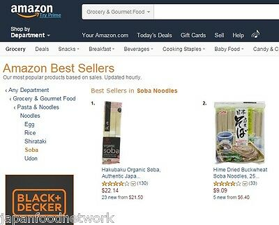 HAKUBAKU Organic SOBA noodle 270g Amazon.com NO.1 selling 7