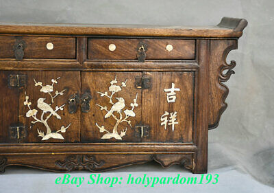 """23"""" Old Chinese Huanghuali Wood Dynasty Drawer Classical Cupboard Cabinet Desk 3"""