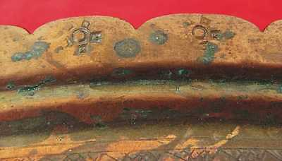 Antique Muslim Islamic Style Copper Serving Tray Marked 6