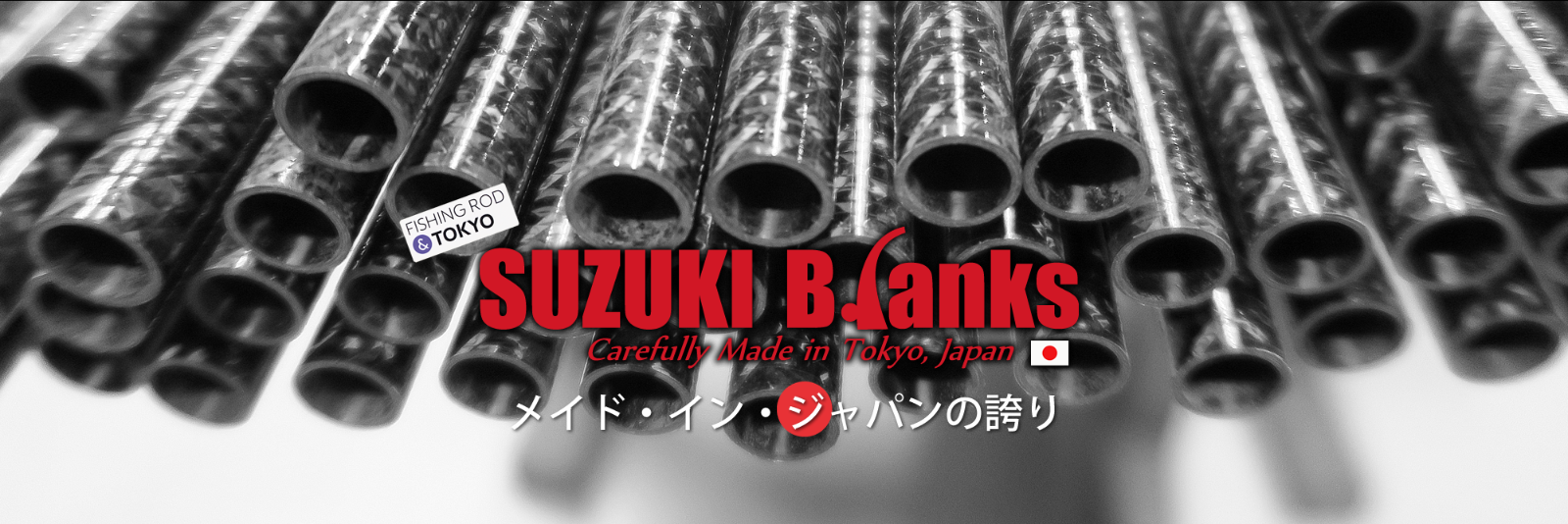 """Made in Japan Fast Act. 2pc Rod building SUZUKI BLANK RXF-12lb-662 6/'6/"""""""