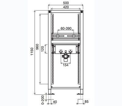Waschtisch Trockenbauelement Vorwandelement Waschtischelement Bauhöhe 1150 mm