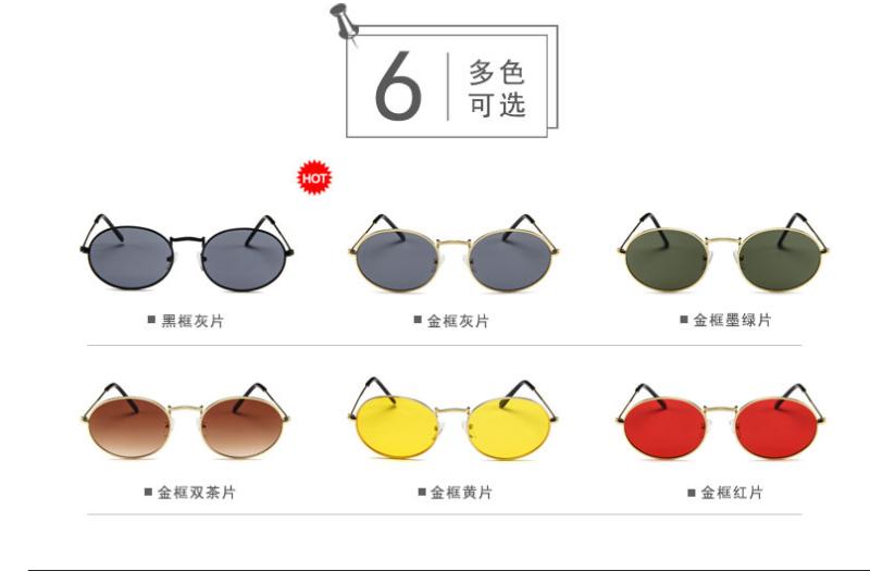 Women Small Oval Sunglasses Retro Red Eyewear Vintage Glasses Gold Metal Frame 12