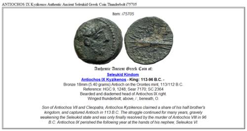 ANTIOCHOS IX Kyzikenos Authentic Ancient Seleukid Greek Coin Thunderbolt i75705 3