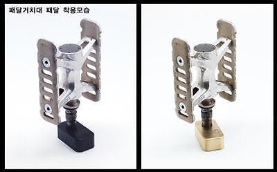 NEW!! nov Magnet holder set for MKS Promenade EZY Removable Pedals [nov 036] 2