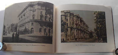 1955 USSR Russian Soviet Architecture KIROVSKY AVENUE Illustrated Photo Album 9 • CAD $34.02