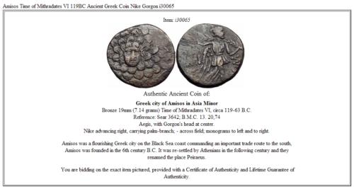 Amisos Time of Mithradates VI 119BC Ancient Greek Coin Nike Gorgon  i30065 3