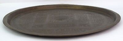 Rare Antique Hand Calligraphy Brass Islamic Mughal Religious Plate. G3-35 US 4