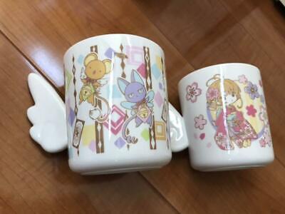 Card Captor Sakura Kero chan Mug Cup 2 Set Handle Wing Ichiban Kuji Anime Japan