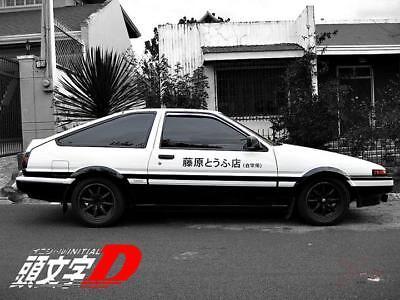 "Initial D Fujiwara Tofu Shop Full Size 36/"" Vinyl Decal Sticker AE86 Drift Anime"