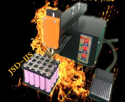 JSD-IIS 3KW Handheld Spot Welder 18650 Battery Welding Machine 110v/220v hot 2