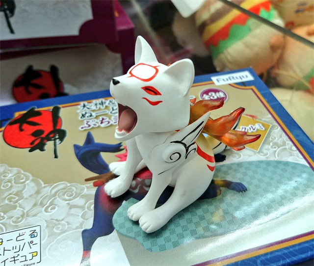 """/""""New Product/"""" Okami Den Figure FuRyu Noodle Stopper Chibiterasu from Japan F//S"""