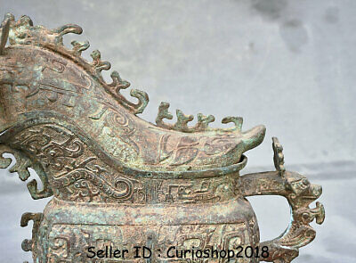 """12.8"""" Ancient Chinese Bronze Ware Dynasty Beast Handle Wineware Drinking vessel 3"""