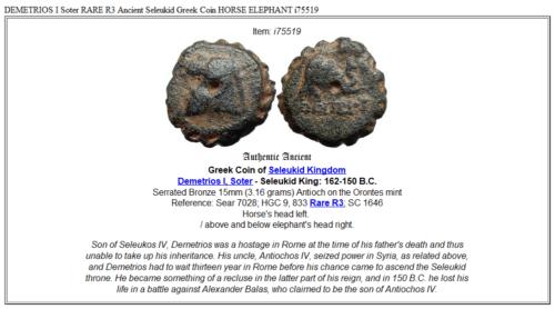 DEMETRIOS I Soter RARE R3 Ancient Seleukid Greek Coin HORSE ELEPHANT i75519 3