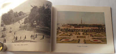 1955 USSR Russian Soviet Architecture KIROVSKY AVENUE Illustrated Photo Album 4