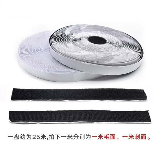 8M Extra Strong Self-Adhesive Hook and Loop Tape Roll Sti Double-Sided Adhesive