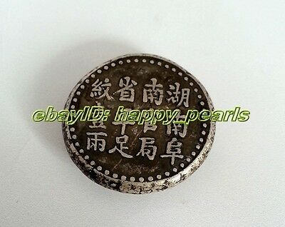 Antique style collected China Handwork Miao silver Pay soldiers silver bar 3