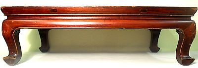 Antique Chinese Ming Kang Table (5013), Circa 1800-1849 9