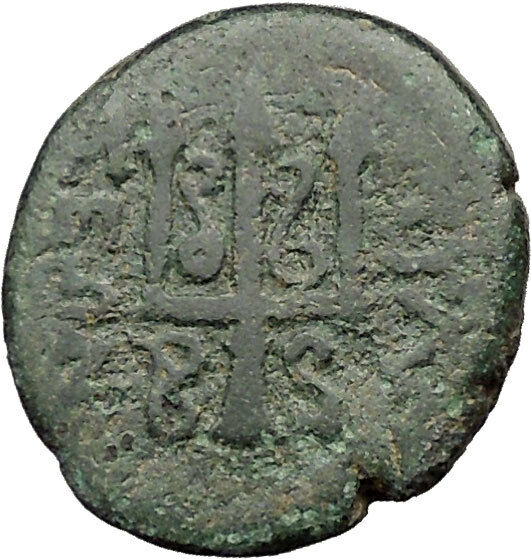 Ancient Greek City 300BC Ancient Greek Coin Horse Trident  i31847 2