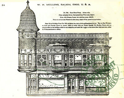 Mullins 1897 Architectural Metal Work CATALOG store fronts ornament grill vanes 10