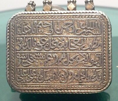 Islamic,Quran / Koran Box Pendant,Inscribed In Relief,Mixed Metal,Arabic,Scarce 7