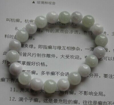 CERTIFIED Natural Grade A Untreated Light Lavender Jade Jadeite Bracelet 3